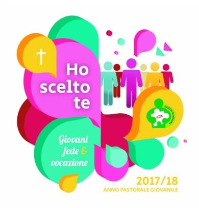 logo anno PG 2017 - 2018